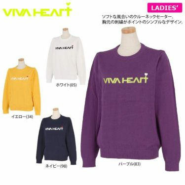 ビバハート VIVA HEART レディース ロゴ刺繍 長袖 クルーネック セーター 012-12211 2020年モデル 詳細2