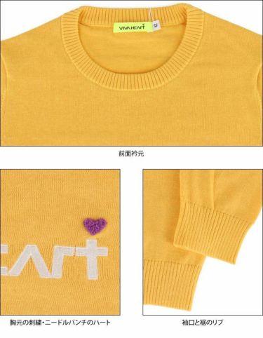 ビバハート VIVA HEART レディース ロゴ刺繍 長袖 クルーネック セーター 012-12211 2020年モデル 詳細4