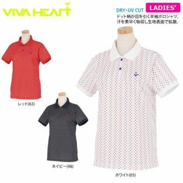 ビバハート VIVA HEART レディース ドット柄 半袖 ポロシャツ 012-22440 2020年モデル 詳細2