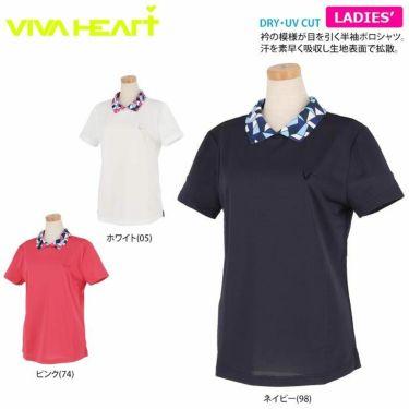 ビバハート VIVA HEART レディース 衿モザイク柄 半袖 バックボタン ポロシャツ 012-22441 2020年モデル 詳細2