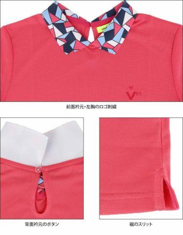 ビバハート VIVA HEART レディース 衿モザイク柄 半袖 バックボタン ポロシャツ 012-22441 2020年モデル 詳細4