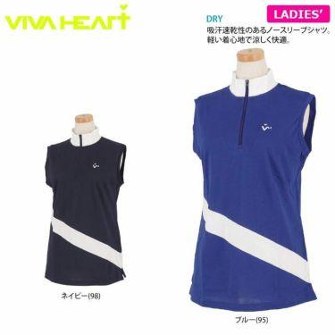 ビバハート VIVA HEART レディース バイカラー ノースリーブ ハーフジップシャツ 012-22571 2020年モデル 詳細2
