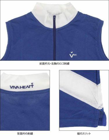 ビバハート VIVA HEART レディース バイカラー ノースリーブ ハーフジップシャツ 012-22571 2020年モデル 詳細4