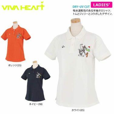 ビバハート VIVA HEART レディース トムとジェリー コラボ 半袖 ポロシャツ 015-22440 2020年モデル 詳細2
