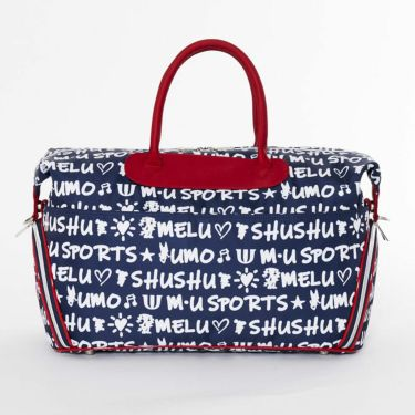 M・U SPORTS エム・ユー・スポーツ ユニセックス ボストンバッグ 703D1262 075 ネイビー 2021年モデル 詳細1