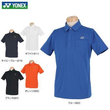 ヨネックス YONEX メンズ メッシュショルダー 半袖 フライフロント ポロシャツ GWS1150 2020年モデル 詳細1