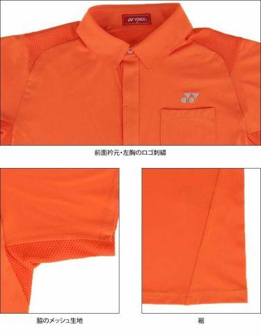 ヨネックス YONEX メンズ メッシュショルダー 半袖 フライフロント ポロシャツ GWS1150 2020年モデル 詳細4