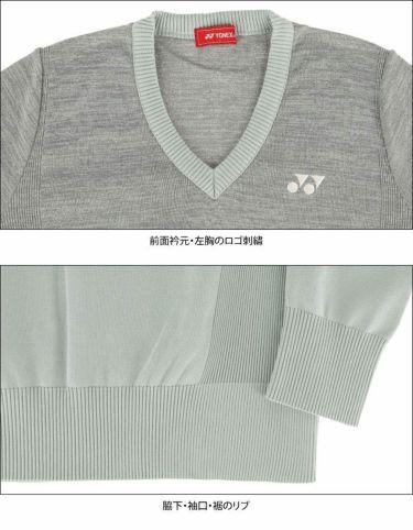 ヨネックス YONEX メンズ バイカラー 長袖 Vネック セーター GWS2050 2020年モデル 詳細4