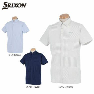 スリクソン SRIXON メンズ パッチワーク柄 半袖 ボタンダウン ポロシャツ RGMPJA13 2020年モデル 詳細1