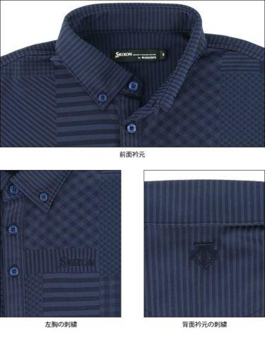 スリクソン SRIXON メンズ パッチワーク柄 半袖 ボタンダウン ポロシャツ RGMPJA13 2020年モデル 詳細4