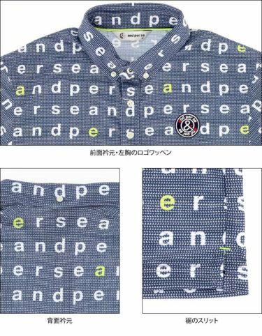 アンパスィ and per se メンズ 総柄プリント ハニカムメッシュ 半袖 ボタンダウン ポロシャツ AMS9611Y1 2021年モデル 詳細4