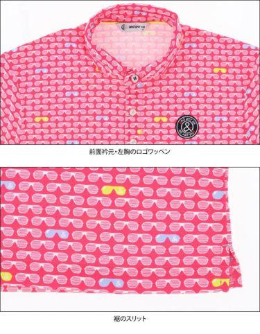 アンパスィ and per se メンズ 鹿の子 総柄プリント 半袖 ホリゾンタルカラー ポロシャツ AMS9611X2 2021年モデル 詳細4