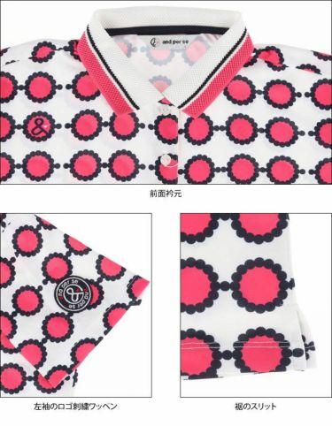 アンパスィ and per se レディース 鹿の子 総柄プリント 半袖 ポロシャツ AFS9711Q1 2021年モデル 詳細4
