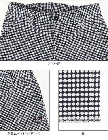アンパスィ and per se メンズ 総柄プリント ストレッチ ロングパンツ AMS5011F1 2021年モデル [裾上げ対応1] 詳細5