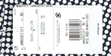 アンパスィ and per se メンズ 総柄プリント ストレッチ ロングパンツ AMS5011F1 2021年モデル [裾上げ対応1] 詳細6