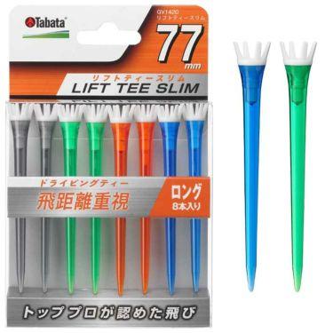 タバタ Tabata LIFT TEE SLIM リフトティースリム GV1420 A 77 クリアカラー77mm クリアカラー(77mm)