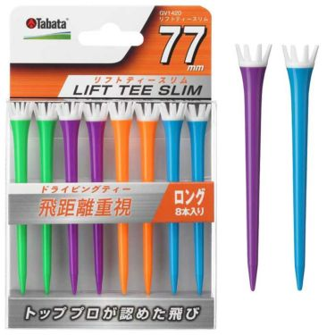 タバタ Tabata LIFT TEE SLIM リフトティースリム GV1420 B 77 ビビッドカラー77mm ビビッドカラー(77mm)