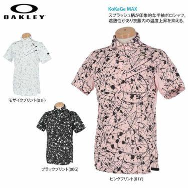 オークリー OAKLEY メンズ SKULL スプラッシュ柄 ポケット付き 半袖 ホリゾンタルカラー ポロシャツ FOA402481 2021年モデル 詳細2