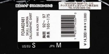 【ssプロパー】△オークリー メンズ SKULL スプラッシュ柄 ポケット付き 半袖 ホリゾンタルカラー ポロシャツ FOA402481 ゴルフウェア [2021年春夏モデル] 詳細5