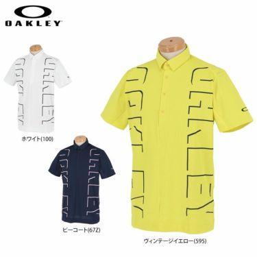 オークリー OAKLEY メンズ ロゴグラフィック 生地切替 半袖 ポロシャツ FOA402497 2021年モデル 詳細1