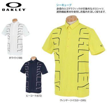 オークリー OAKLEY メンズ ロゴグラフィック 生地切替 半袖 ポロシャツ FOA402497 2021年モデル 詳細2