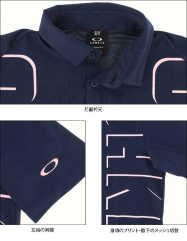 オークリー OAKLEY メンズ ロゴグラフィック 生地切替 半袖 ポロシャツ FOA402497 2021年モデル 詳細4