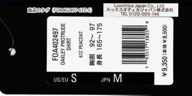 【ssプロパー】△オークリー メンズ ロゴグラフィック 生地切替 半袖 ポロシャツ FOA402497 ゴルフウェア [2021年春夏モデル] 詳細5