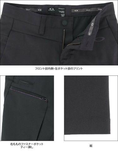 オークリー OAKLEY メンズ SKULL ストレッチ テーパード ロングパンツ FOA402485 2021年モデル [裾上げ対応1●] 詳細5