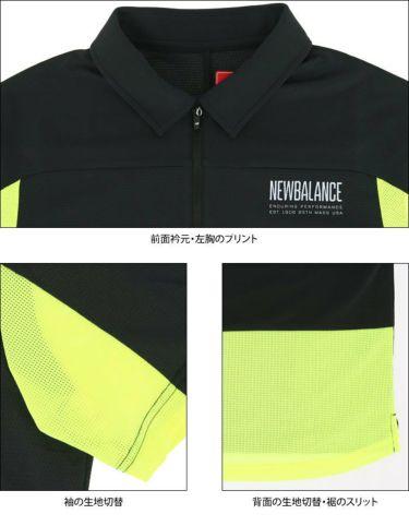ニューバランスゴルフ メンズ SPORT メッシュ 生地切替 バイカラー 半袖 ハーフジップ ポロシャツ 012-1168012 2021年モデル 詳細4