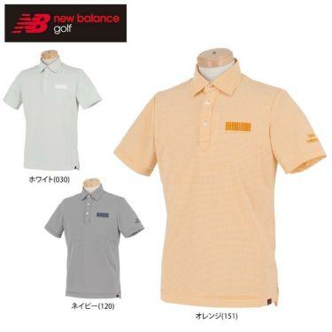 ニューバランスゴルフ メンズ METRO ボーダー柄 ストレッチ 半袖 ポロシャツ 012-1168013 2021年モデル 詳細1
