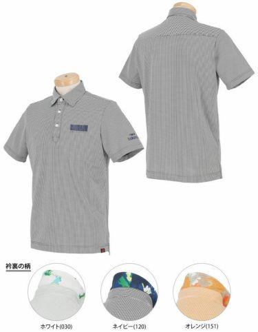 ニューバランスゴルフ メンズ METRO ボーダー柄 ストレッチ 半袖 ポロシャツ 012-1168013 2021年モデル 詳細3