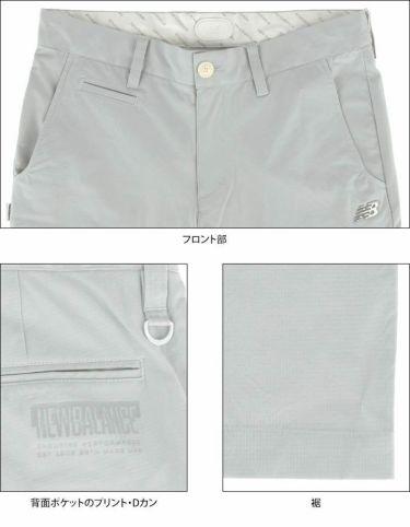 ニューバランスゴルフ メンズ SPORT キータグ付き 撥水 ストレッチ クロップドパンツ 012-1131012 2021年モデル 詳細5