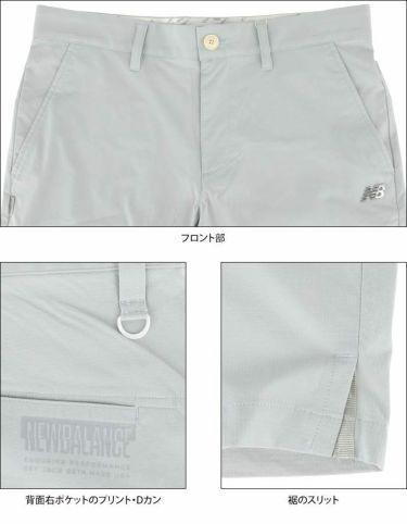 ニューバランスゴルフ メンズ SPORT キータグ付き ストレッチ ショートパンツ 012-1132003 2021年モデル 詳細5
