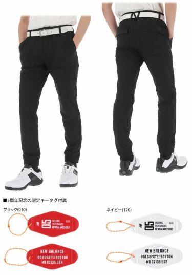 ニューバランスゴルフ メンズ SPORT キータグ付き ストレッチ ジョガーパンツ 012-1136002 2021年モデル 詳細3