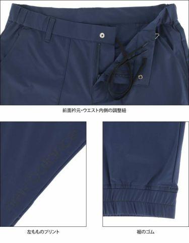 ニューバランスゴルフ メンズ SPORT キータグ付き ストレッチ ジョガーパンツ 012-1136002 2021年モデル 詳細5