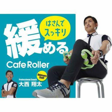 ごるトレ Calf Roller カーフローラー GT-2001 詳細2
