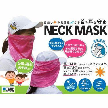 TURF DESIGN ターフデザイン ネックマスク TDNM-1970 RED レッド 詳細1