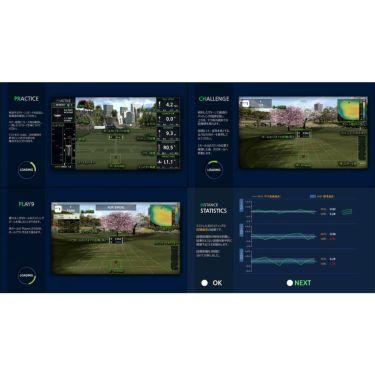 SKY TRAK スカイトラック パターゴルフシミュレーター EX PUTT 詳細8