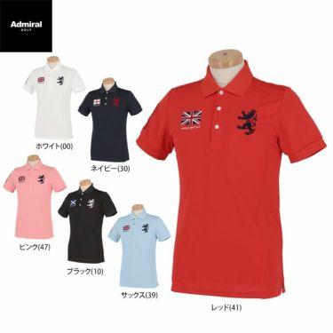 アドミラル Admiral メンズ フラッグ 刺繍 半袖 ポロシャツ ADMA016 詳細1