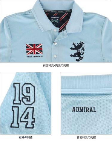 アドミラル Admiral メンズ フラッグ 刺繍 半袖 ポロシャツ ADMA016 詳細2