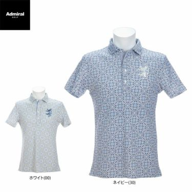 アドミラル Admiral メンズ ランパント刺繍 総柄 タイルプリント 半袖 ポロシャツ ADMA151 2021年モデル 詳細1