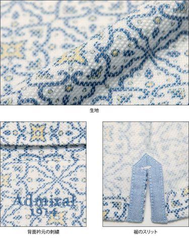 アドミラル Admiral メンズ ランパント刺繍 総柄 タイルプリント 半袖 ポロシャツ ADMA151 2021年モデル 詳細4