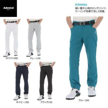 アドミラル Admiral メンズ ランパント刺繍 ストレッチ 5ポケット ロングパンツ ADMA141 2021年モデル [裾上げ対応1●] 詳細3