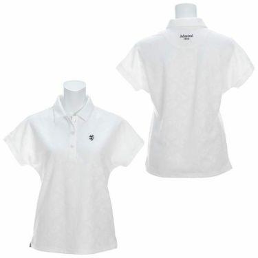 アドミラル Admiral レディース ランパント刺繍 総柄 ジャガード 半袖 ポロシャツ ADLA122 2021年モデル 詳細3