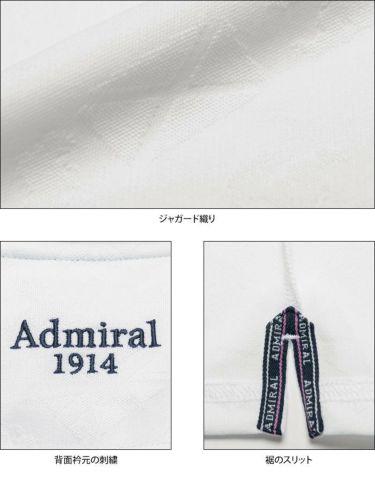 アドミラル Admiral レディース ランパント刺繍 総柄 ジャガード 半袖 ポロシャツ ADLA122 2021年モデル 詳細4
