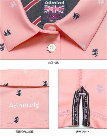 アドミラル Admiral レディース ランパント刺繍 飛び柄プリント 半袖 ポロシャツ ADLA132 2021年モデル 詳細4