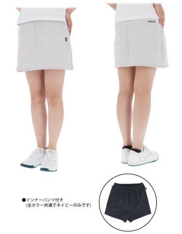 アドミラル Admiral レディース サッカーストライプ ストレッチ インナーパンツ付き スカート ADLA140 2021年モデル 詳細3