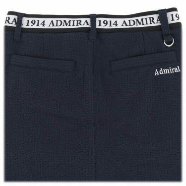 アドミラル Admiral レディース サッカーストライプ ストレッチ インナーパンツ付き スカート ADLA140 2021年モデル 詳細4