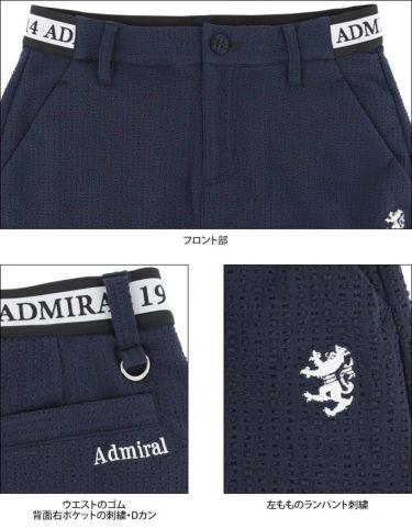 アドミラル Admiral レディース サッカーストライプ ストレッチ インナーパンツ付き スカート ADLA140 2021年モデル 詳細5
