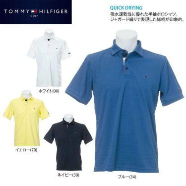 トミー ヒルフィガー ゴルフ メンズ ロゴ刺繍 総柄 ジャガード 半袖 ポロシャツ THMA105 2021年モデル 詳細3